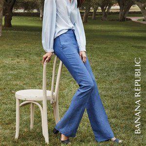 Rare Banana Republic trousers 4P